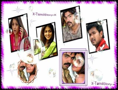 Paty Pundaikul Para Sunni Tamil Funny Images Gallery #5 | 400 x 304